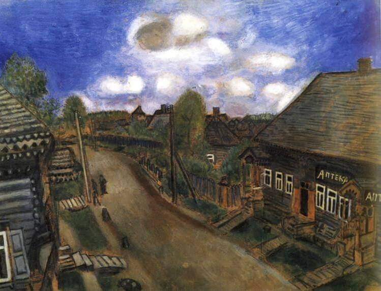 Apothecary in vitebsk - by Marc Chagall