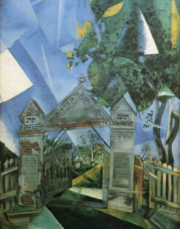 Cementry Gate, 1917 - by Marc Chagall