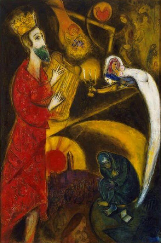 King David, 1962 - by Marc Chagall