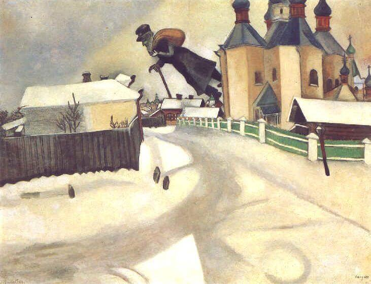 Over Vitebsk, 1913 by Marc Chagall