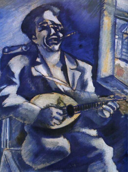 Portrait of brother david with mandolin, 1914 - by Marc Chagall