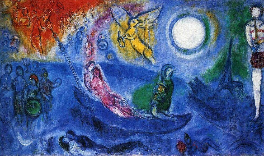 The Concert, 1957 by Marc Chagall